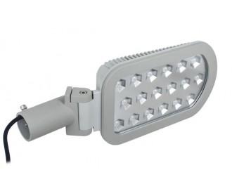 Mini Street - уличный светодиодный светильник